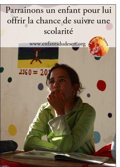 Carte Parrainons la scolarité d'un enfant pour envoyer par La Poste, sur Merci-Facteur !
