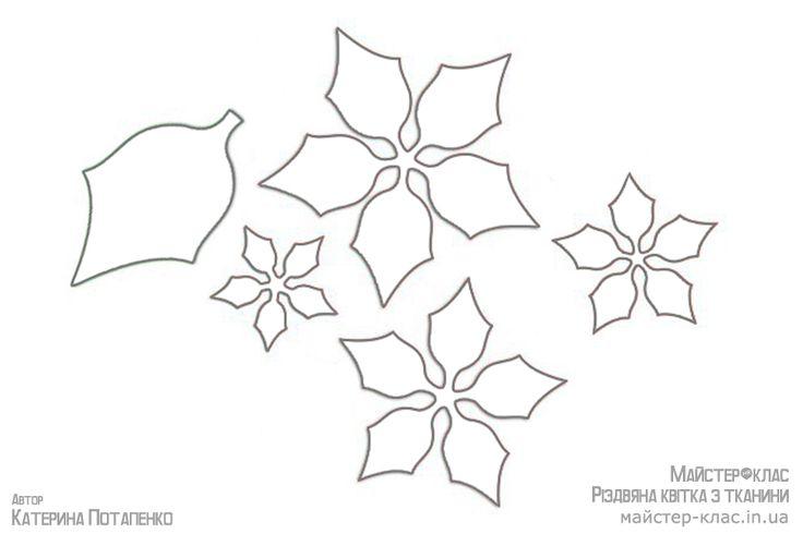 пуансетия своими руками | шаблон цветка - Домашние растения ...