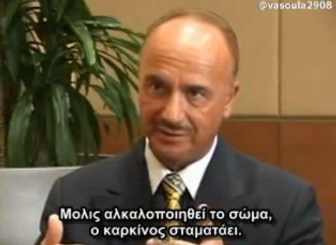 Dr Coldwell : Kάθε καρκίνος θεραπεύεται (βίντεο) - Αφύπνιση Συνείδησης