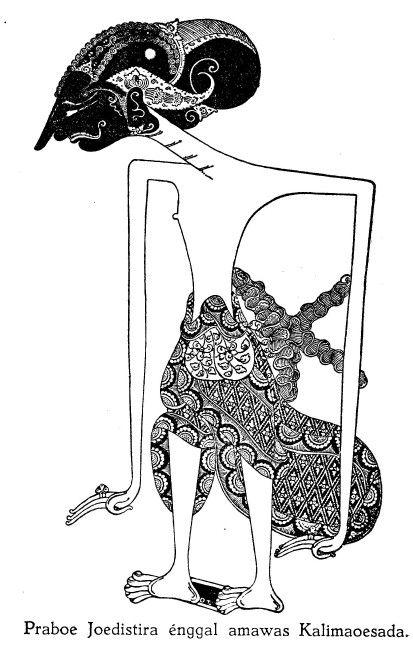 Prabu Puntadewa is the king of pandawa