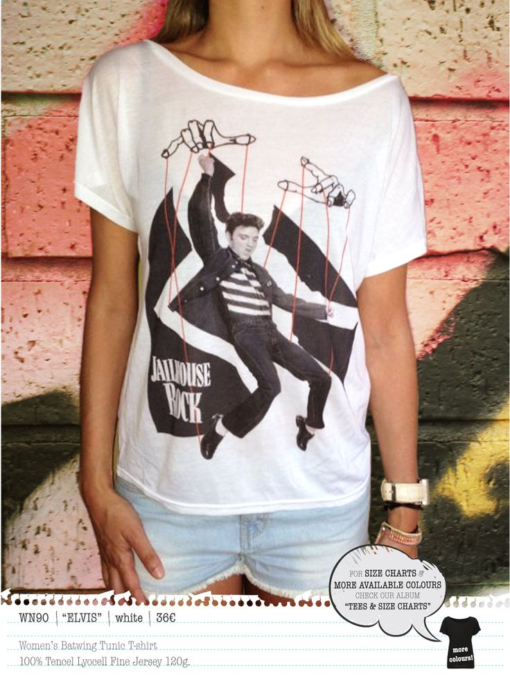 ELVIS Women's t-shirt