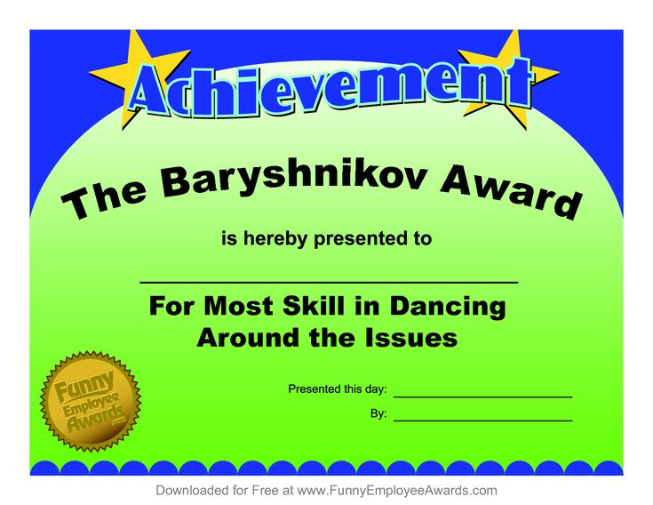 Superior This List Of Funny Certificates Is Humorous, Fun, And Provides Great Ideas  For Teacher Recognition Awards.