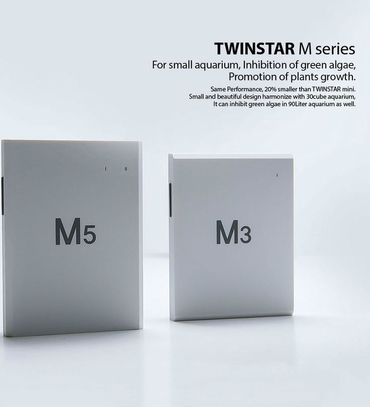 Twinstar M Series for Aquarium Sterilizer Algae Inhibition Prevent Disease  #Twinstar