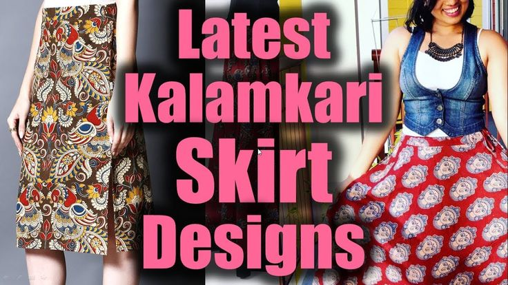 Modern Kalamkari Skirts | Kalamkari block Printed Skirts Designs | Kalamkari Skirt Model - YouTube