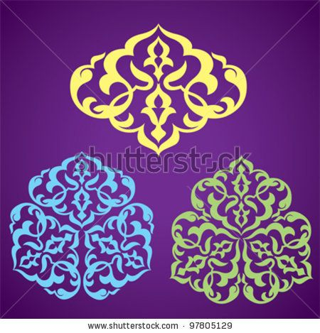 Arabic Floral Patterns. Islamic Design Stock Vector 97805129 ...
