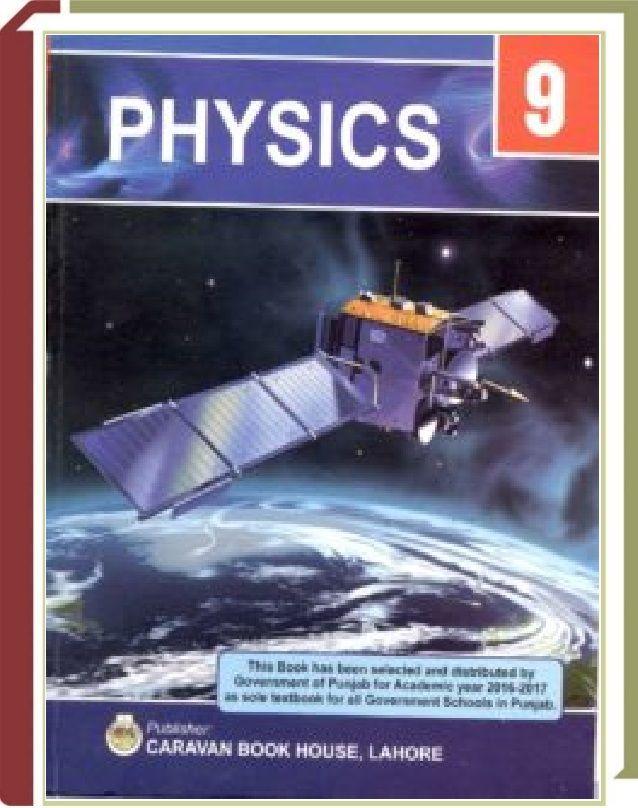 Physics 9th Class Text Book - Pdf Download Free | Physics