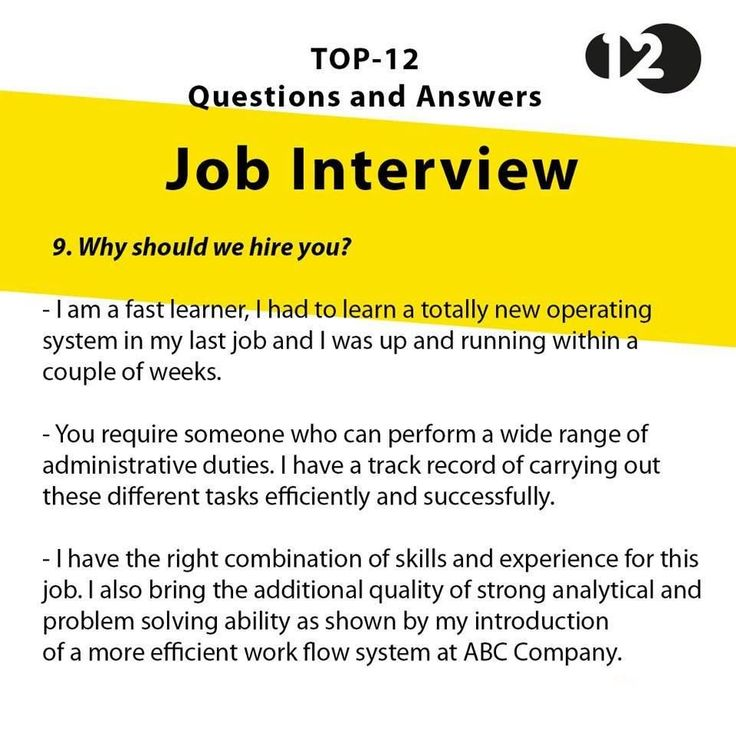 We why hire | Job interview, Job interview answers, Job