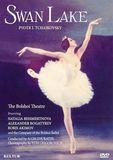 Swan Lake [DVD] [1984]