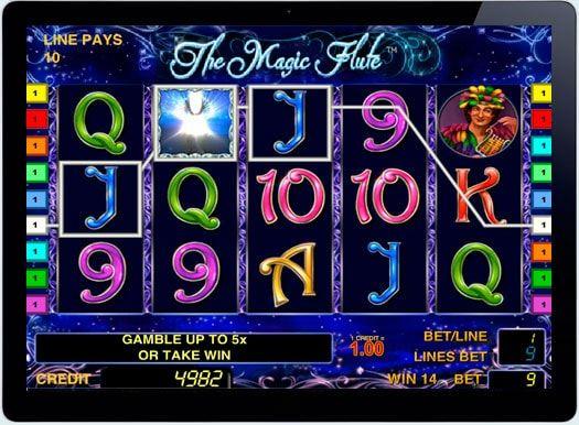 Захватывающая игра на деньги рубли на автомате The Magic Flute.  Очередной увлекательный игровой автомат The Magic Flute в онлайн казино от фирмы Novomatic Gaminator дает возможность выиграть реальные деньги. В магической флейте геймерам будут доступны 5 барабанов и 9 линий, число кот