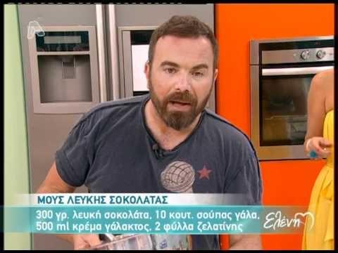Entertv.gr: Μους λευκής σοκολάτας από τον Βασίλη Καλλίδη Α' - YouTube