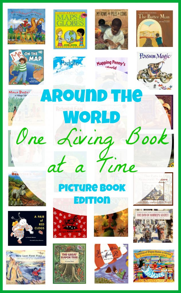 A Giant List of Living Literature for Teaching Geography - each continent would make a great unit study