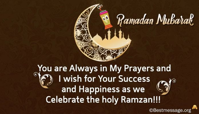 Wish your family and friends with Happy Ramadan Mubarak wishes 2017. Use the collection of beautiful dear Happy Eid Ul Fitr messages and quotes on Whatsapp and facebook.