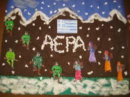 Αποτέλεσμα εικόνας για ομαδικές κατασκευές για χριστούγεννα για το νηπιαγωγείο