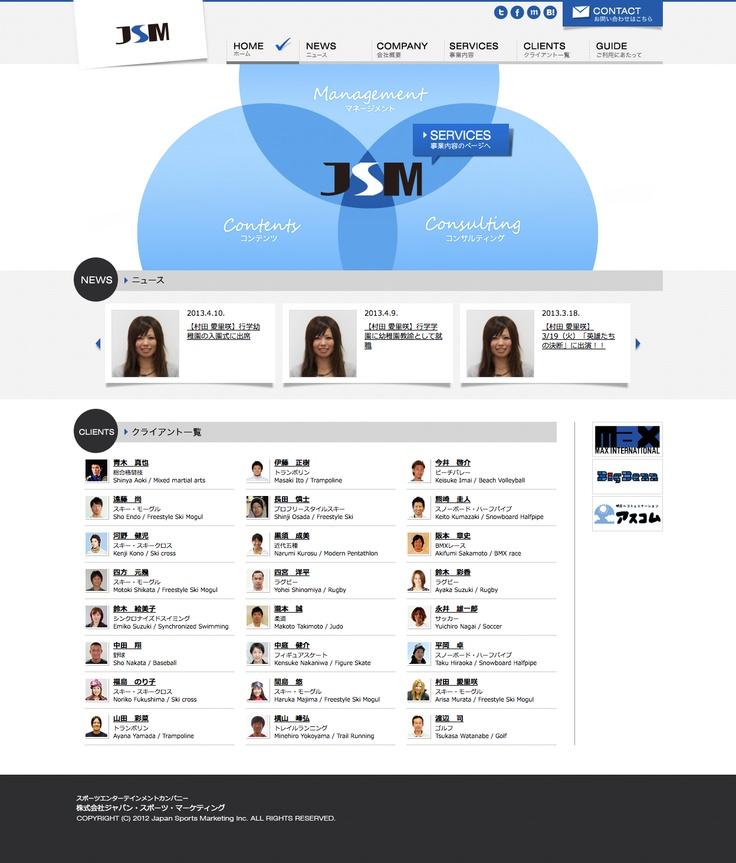 ジャパン・スポーツ・マーケティング, Sports,マネジメントセクション・コンテンツセクション・コンサルティングセクション