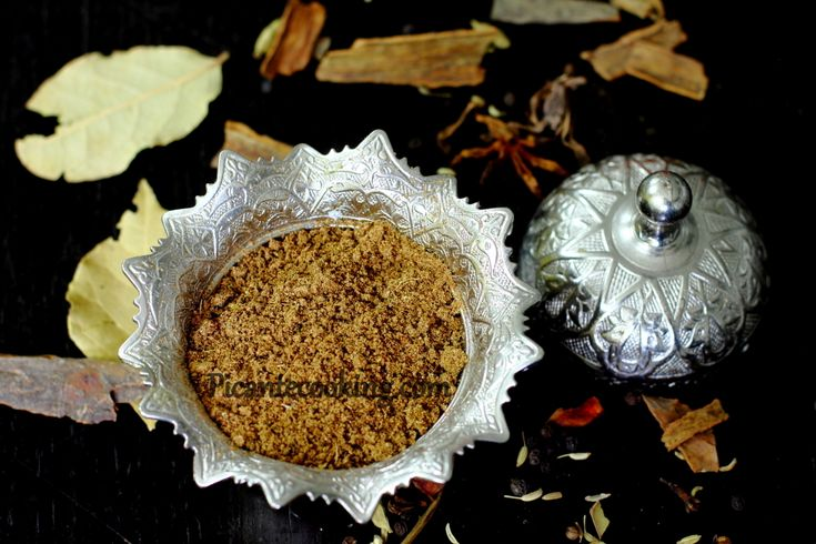 Гарам масала (Garam Masala)