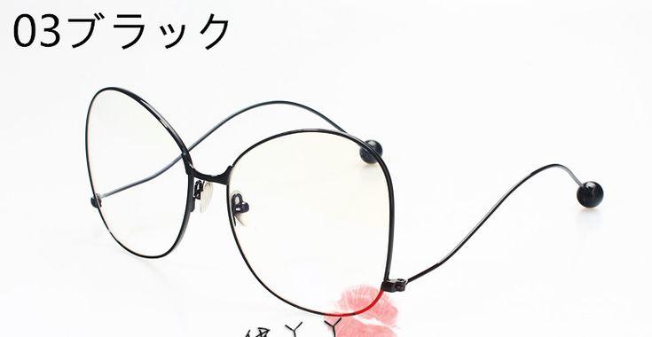 女性におすすめ、華やかさをプラスするメガネ。眼鏡フレーム メガネ 女性用 レディース エレガント風。ファッション性と実用性を兼ね備えた女性に紹介したい、流行の先を行く洗練 されたデザインのフレームは、エレガントな印象が素敵。
