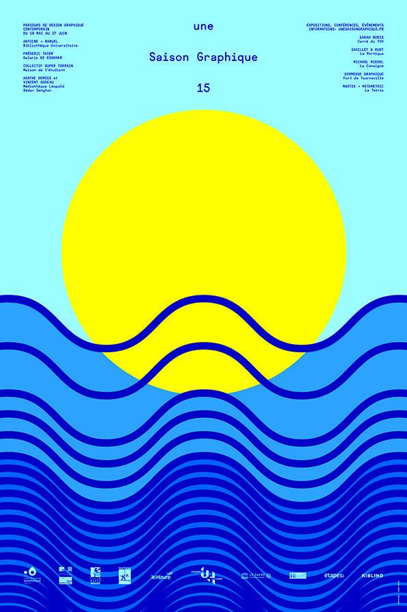 Graphic_design_festival_poster_sarah_boris_80_x_120