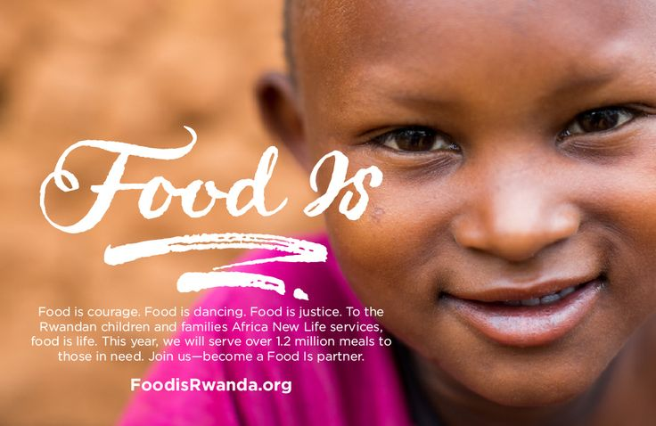 """Support the """"Food Is"""" campaign with foodisrwanda.org - via THE COMMISSIONS PROJECT! nataliesalminen.com"""