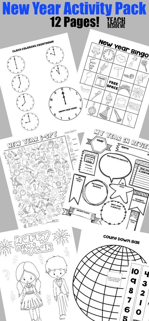 Printable New Year Activities for Kids #newyears #newyeargoals #kidsactivities  via @karyntripp
