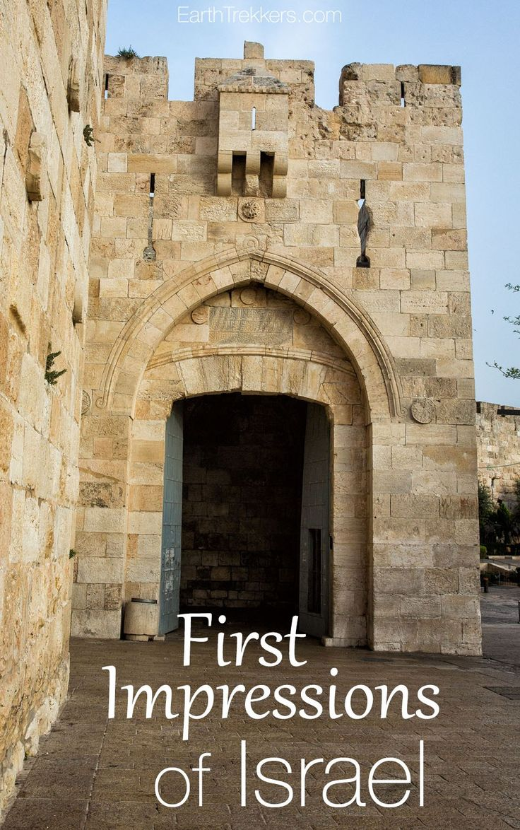 First Impressions of Israel. Our first 24 hours in Jerusalem...visiting the Western Wall on Shabbat, photographing Jerusalem's biggest sights on Shabbat (Mount of Olives, Holy Sepulchre Church, Ramparts Walk).