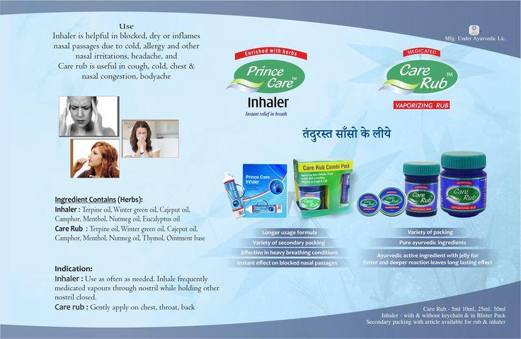 #PrinceCareInhaler #Inhaler #CareRub #VaporizingRub  To oder now contact us on: +91-278-2567003 E-mail: contact@princecareindia.com