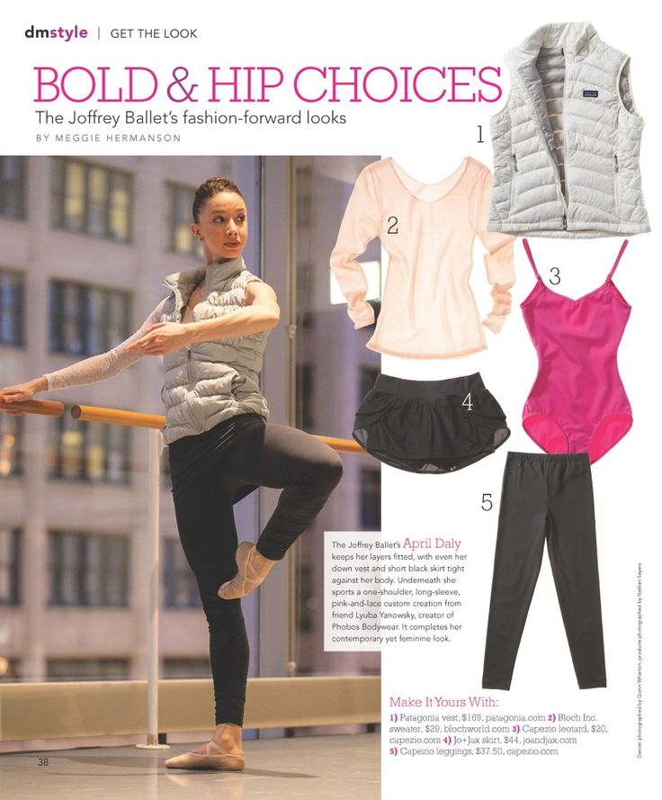 Get The Look Bold And Hip Choices At The Joffrey Ballet Dance Magazine Ballet Fashion Dance Outfits Practice Joffrey Ballet