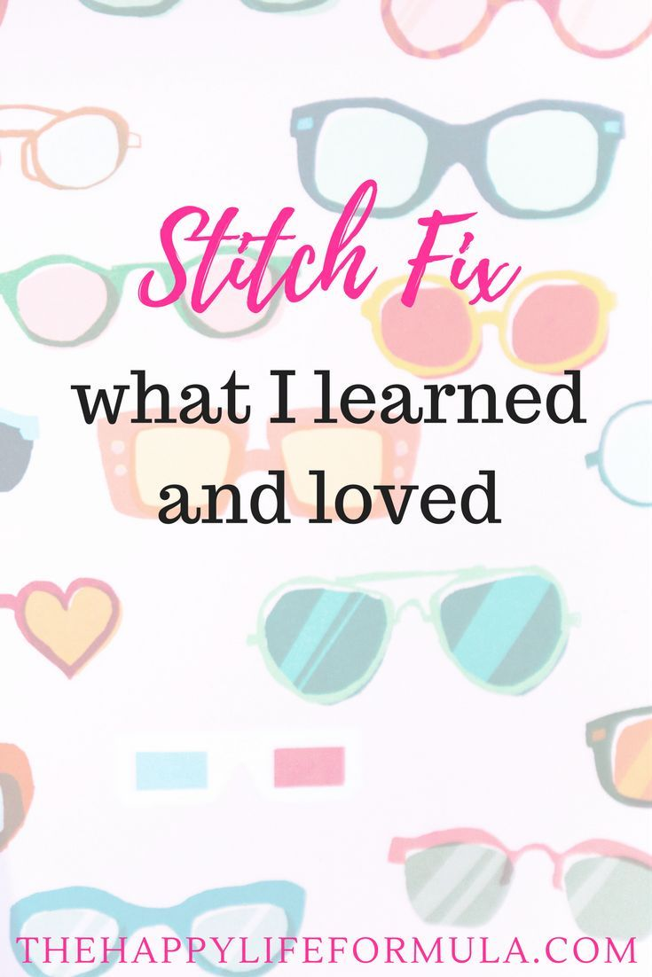 have you tried Stitch Fix?! Fashion from a personal stylist delivered to your door for you to try in the comfort of your own home. It is so much fun!