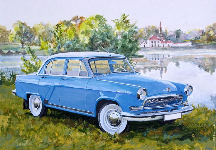 Купить Волга ГАЗ-21 - комбинированный, волга, газ, машина, автомобиль, СССР, ретро, гуашь