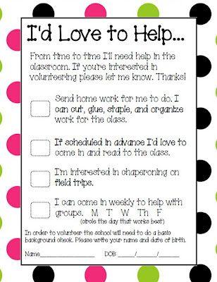 Classroom Freebies Too: Parent Volunteer Form