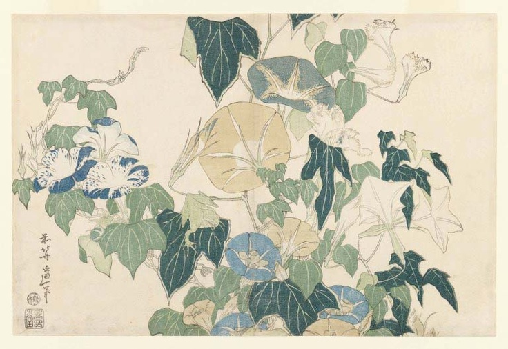 fatimaenuy: Pintura japonesa. Hokusai.