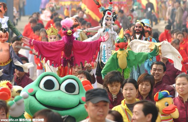 Polo Temple Fair Guangzhou