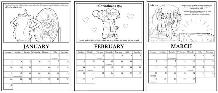 86 best images about sunday school crafts on pinterest for Sunday school calendar template