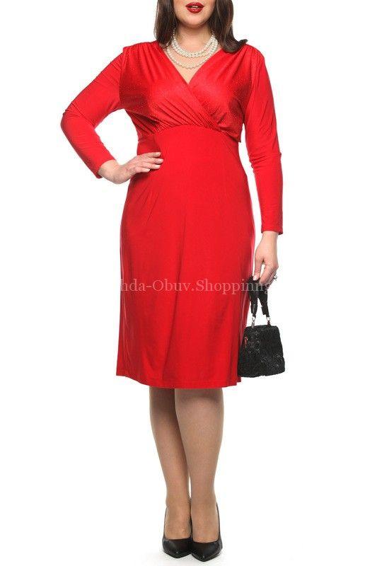 Платья Leshar большие размеры купить в интернет-магазине   Одежда и обувь интернет-магазин