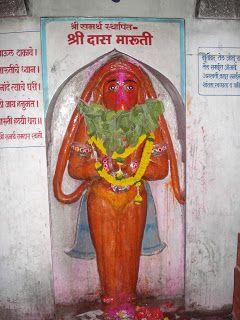 Das Maruti -Chaphal: 11 Maruti temples by Saint Shri Swami Samarth Ramdas