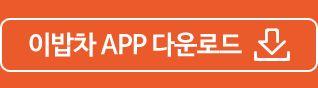 2bab_download