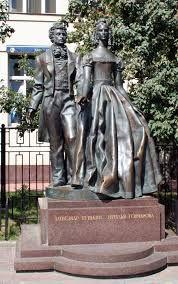 Памятник Пушкину и Гончаровой на Арбате. Скульптор — А. Н. Бурганов