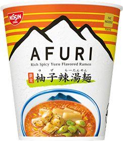 THE NOODLE TOKYO AFURI 限定 柚子辣湯麺