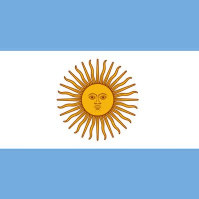 Какой символ изображен на флаге Аргентины? Инти - бога Инков! Изображенное на флаге Аргентины и Уругвая, Солнце Мая, это позаимствованный символ инков (изображение Бога инков - Инти). Так же является символом Майской революции, которая привела к независимости.