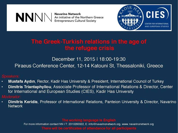Greek-Turkish relations in the age of the refugee crisis December 11 @ 6:00 pm - 7:30 pm