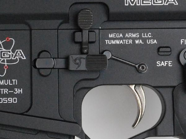 AMR GEN 3.5 Ambidextrous Magazine Catch / Release - Drop in Replacement