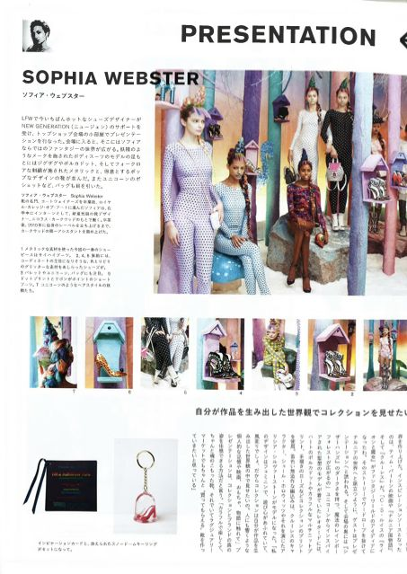 SO EN Magazine
