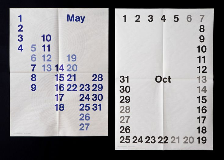 Nice little layout. Wouldn't mind ticking off the days with this one. Maybe I should bin the Mark Wright calendar?