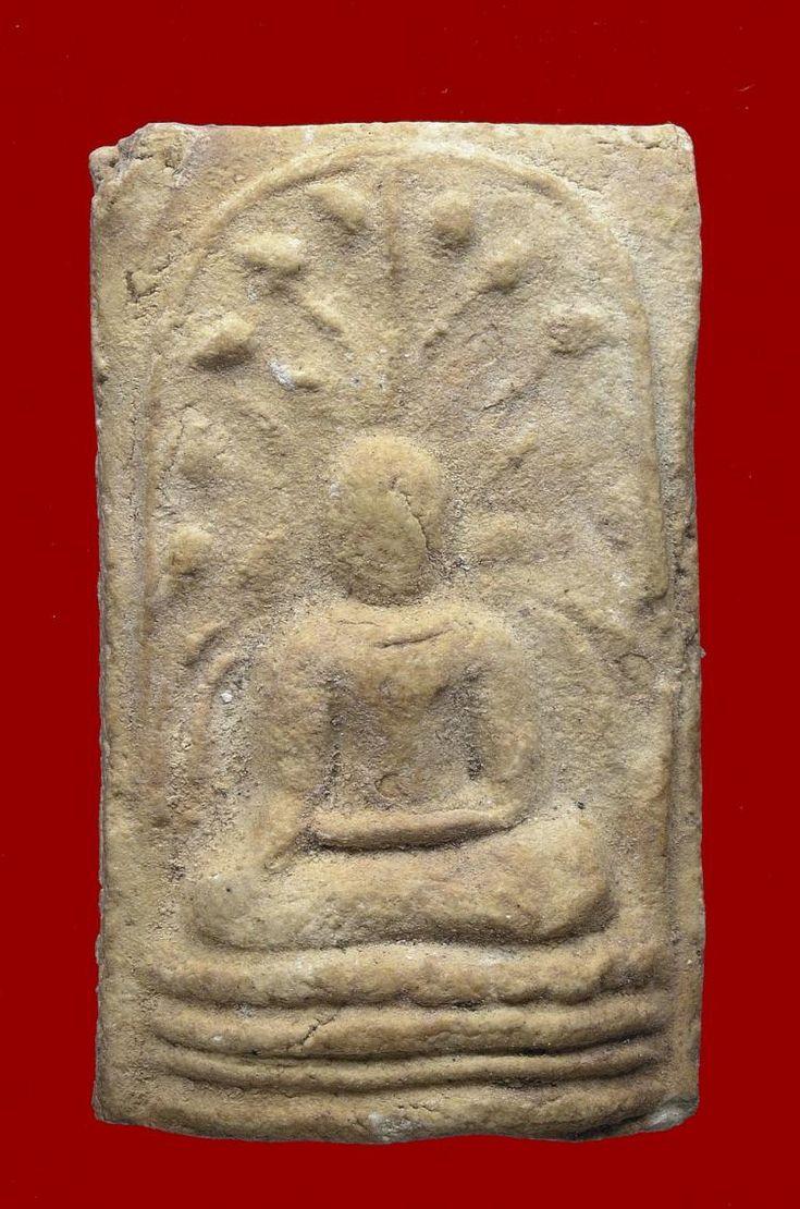 พระเน อผงแช น ำมนต หลวงป โต ะ ว ดประด ฉ มพล พ มพ พระคง ร นแรก ป 2468 กทม ร านเพชรร ตน ศ ลปะ ศร ทธา