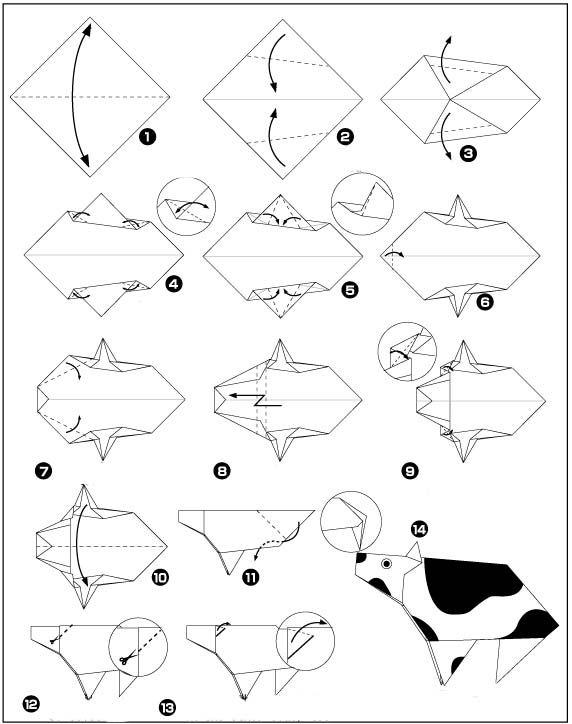 origami koe