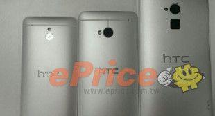 HTC One MAX mit Fingerabdruckscanner?