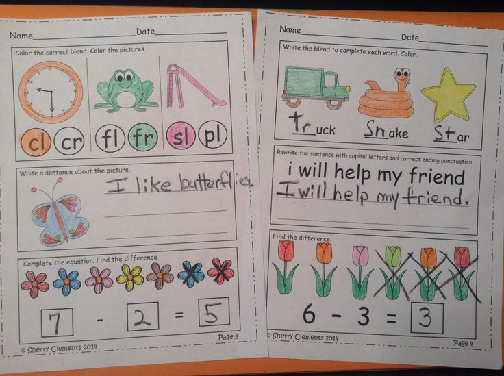 FREE: Morning Work - Kindergarten - May (FREEBIE SAMPLE) Language Arts and Math skills included daily!