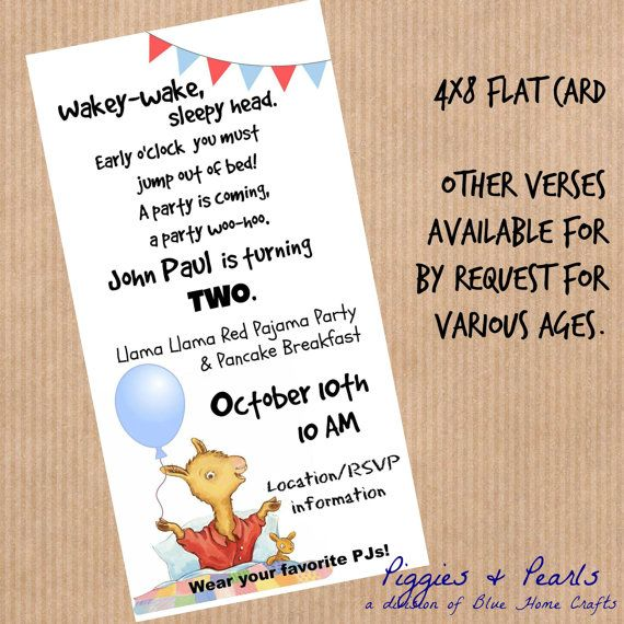 Llama Llama Red Pajama Party Invitation 4x8 Flat By