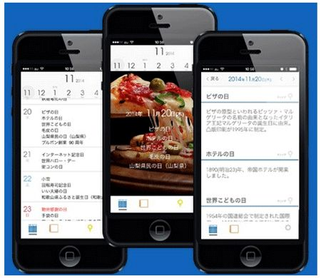 PR TIMESは、プロモーションやPRプランニング、SNS投稿などのアイディアや「ネタ」探しに活用できるアプリ「PRカレンダー」をリリースした。