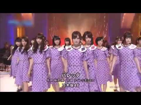 Nogitaro: 乃木坂46/バレッタMF