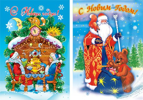 Новогодняя открытка формат а4, надписью чай пью